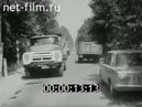 киножурнал СОВЕТСКИЙ УРАЛ 1981 № 34 ДОРОГА НА СЕВЕР