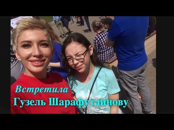 Шоппинг с мамой / Трц Башкирия / Alina