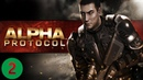 Alpha Protocol Прохождение 2