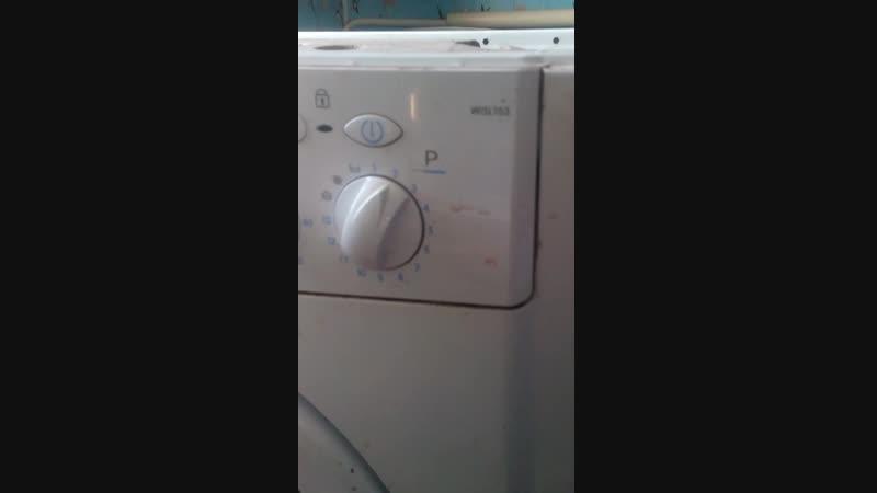 Ремонт стиральной машины Indesit в Воронеже