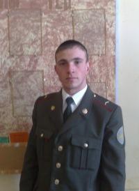 Вадим Рыбин, 14 сентября 1990, Бобруйск, id134956049
