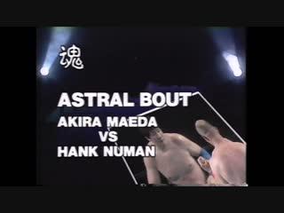 1992.05.16 - Akira Maeda vs. Hank Numan