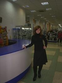 Ирина Косова