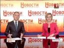 Новости Центральный регион 11 12 2016