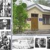 Музей истории науки и техники ОИЯИ