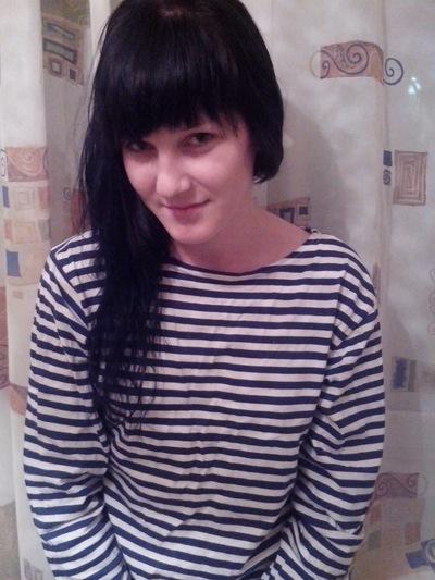 Эмилия Саразова, 6 ноября 1992, Пермь, id172417252