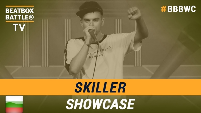 Skiller - Beatbox Battle World Champion 2012
