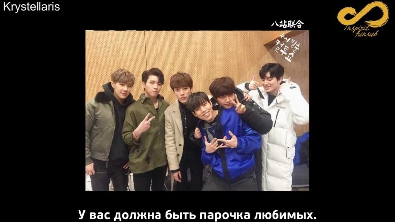 180113 SBS Радио Cultwo Show с Infinite [rus sub]