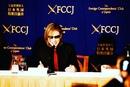 Yoshiki Official фото #22