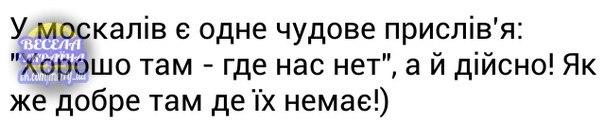 Россия делает все, чтобы дискредитировать украинскую ГТС, - Продан - Цензор.НЕТ 1251