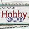Hobbymir.com.ua