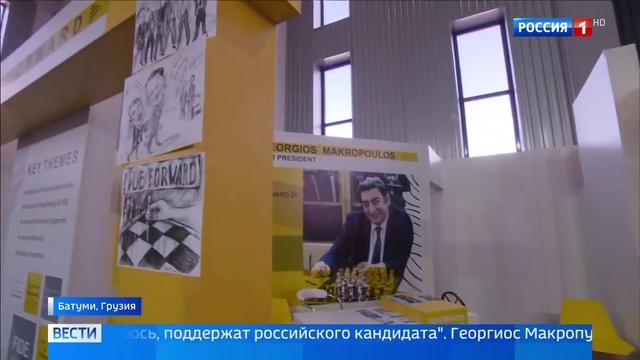 Вести Эфир от 03 10 2018 14 00