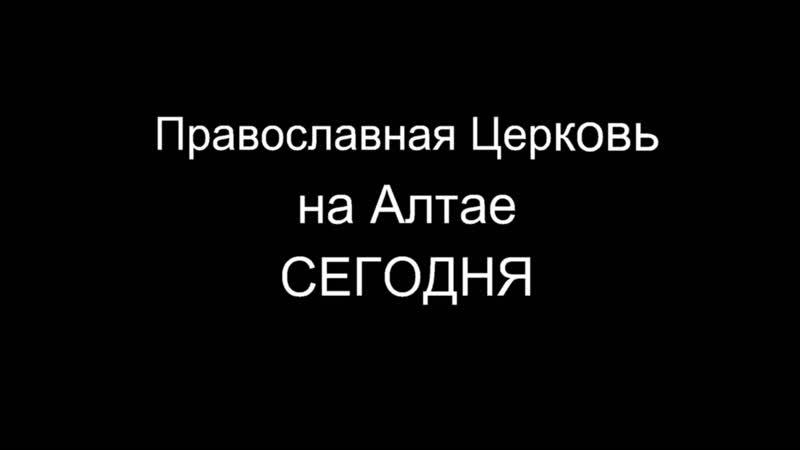 Фильм о епархии с титрами