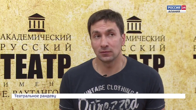 Григорий Антипенко про спектакль «Сирано де Бержерак» , 10.06.2018г.
