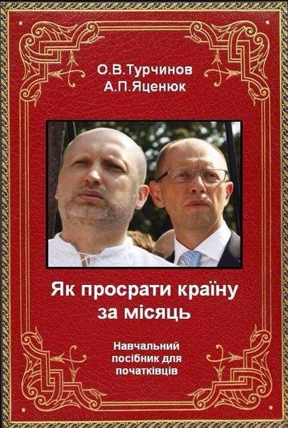 Меморандум должен быть подписан не позднее завтрашнего дня, - Соболев - Цензор.НЕТ 8601