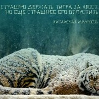 Руслан Одесса, 23 августа , Одесса, id212331536