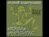 Зброя та безпека 2013 - Новый Украинский камуфляж