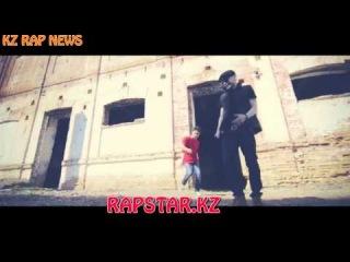 KZ RAP NEWS 30 (T1lek ������ (������� ������ ��� �����)