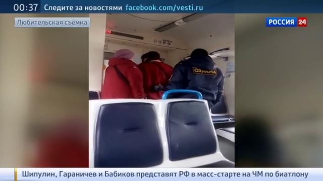 Новости на Россия 24 • Скандальное видео драки контролеров в электричке стало причиной проверки в ЦППК