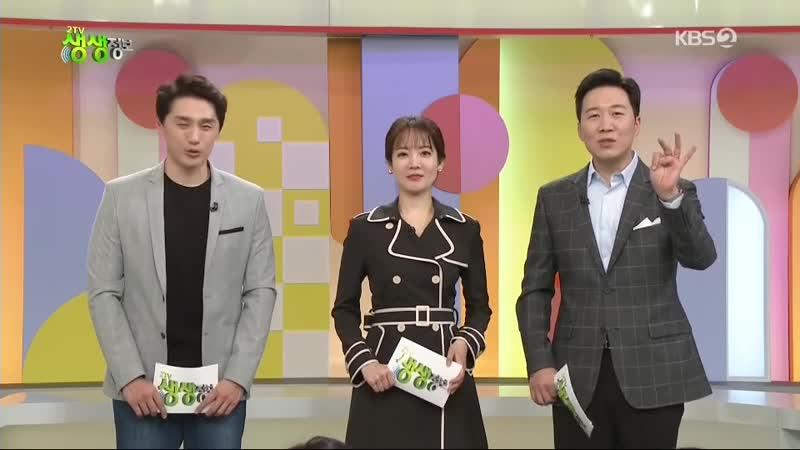 2TV 생생정보 965회 (목) 2019-03-07 저녁6시30분