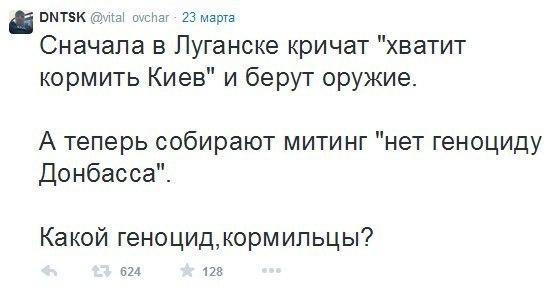 Порошенко создал рабочую группу по возвращению в Украину активов режима Януковича - Цензор.НЕТ 6936