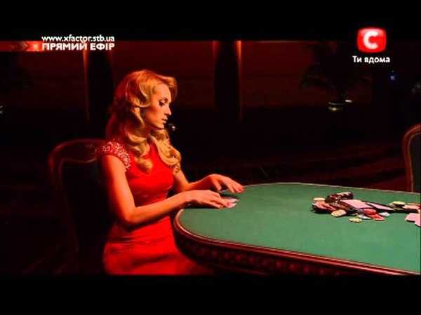 Аида Николайчук Money X Factor (7й эфир)