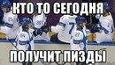 Азат Ахметзянов фото #10