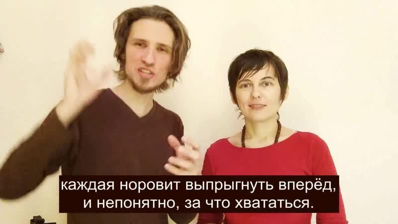 Зачем заниматься медитацией Сергей Кубера и Татьяна Савитраш