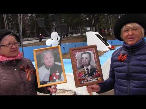 Бессмертный полк в Железногорске-Илимском