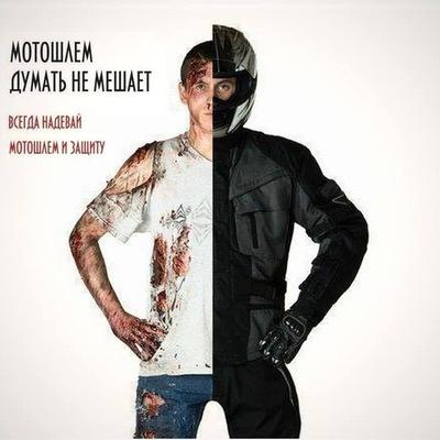 Вера Μихайлова