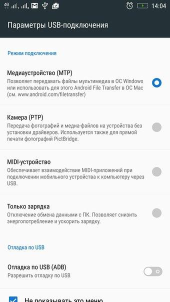 adb драйвер андроид