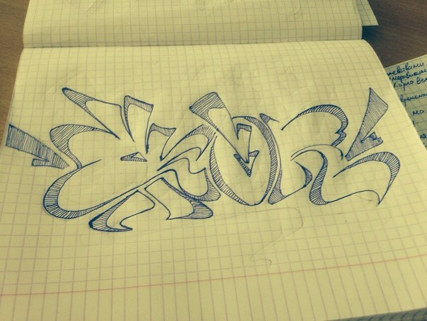 how to draw graffiti words for beginners