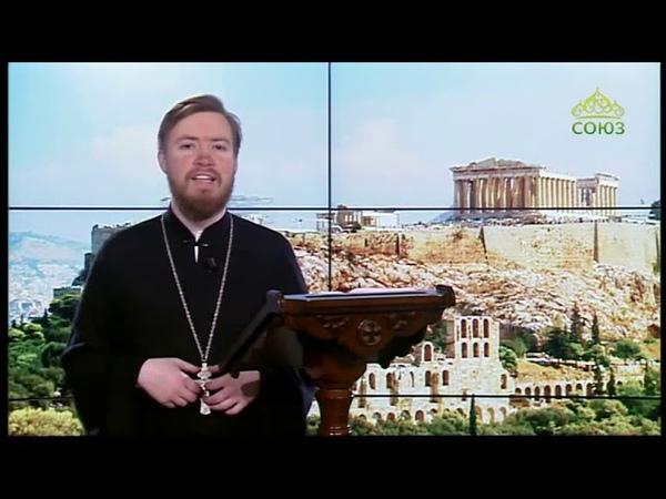 Читаем Апостол 18 ноября 2018г