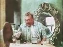 Герой войны Алексей Смирнов в фильме Новые приключения Дони и Микки 1973. Спас страну и заставил улыбаться