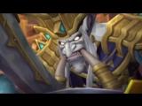 World of Warcraft Battle for Azeroth - Битва за Зандалар (финальный ролик Орды)