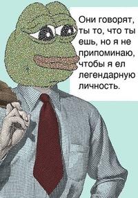 Артем Изгин, 25 февраля 1993, Кострома, id59355119