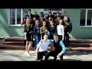 Лучший клип выпускников 2018 школа № 25 г Луганск