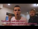 Convolk — «whatever it takes» feat. guardin 9tails RUS SUBS_ ПЕРЕВОД