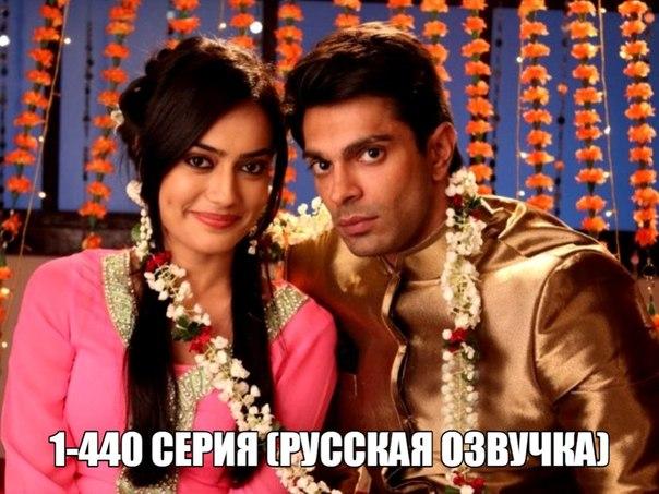 индийские сериалы онлайн смотреть:
