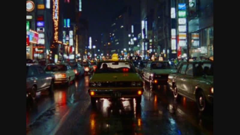 Встреча Вима Вендерса и Криса Маркера в Токио Токио-га (1985) Вим Вендерс