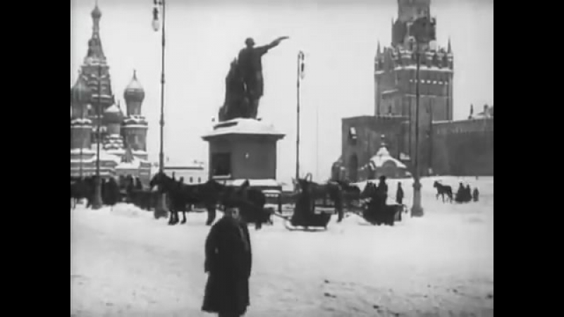 Российская империя. Москва. Кинохроника 1908г. д_ф