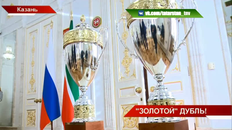 Золотой дубль коллективы из Татарстана оформили чемпионство по хоккею на траве ТНВ