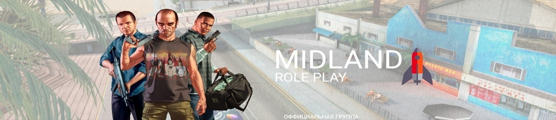 SAMP : # Midland Role Play » GTA SA Onli