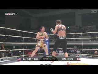 KING Reina vs. Kaitlin Young (RIZIN FF - RIZIN 12 in Nagoya)
