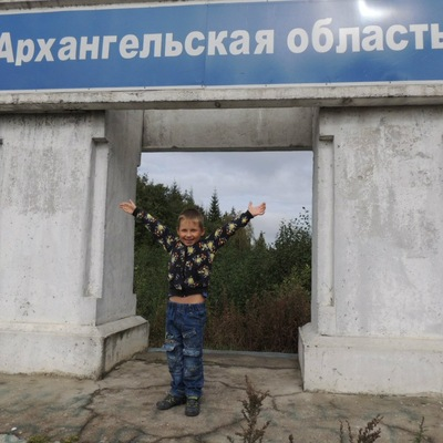 Анатолий Мошкин, 24 ноября 1981, Ярославль, id215318258