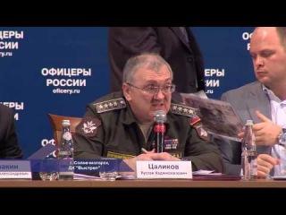 Совещание о передаче военных городков муниципалитету. 12.2013