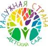 Detsky-Sad Raduzhnaya-Strana