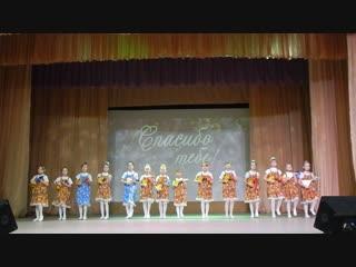 1. Танец с балалайками. Танцевальный коллектив