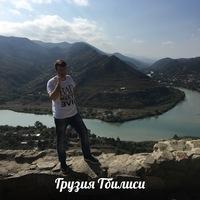 Афоня Афанасьев фото