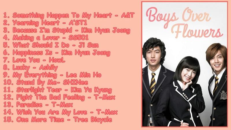 Boys Over Flower OST Full SoundTrack